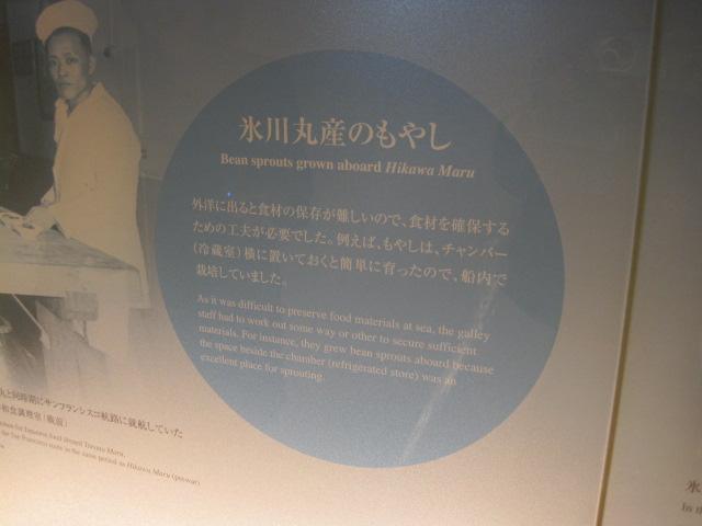 横浜 056
