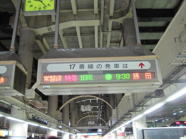横浜 096