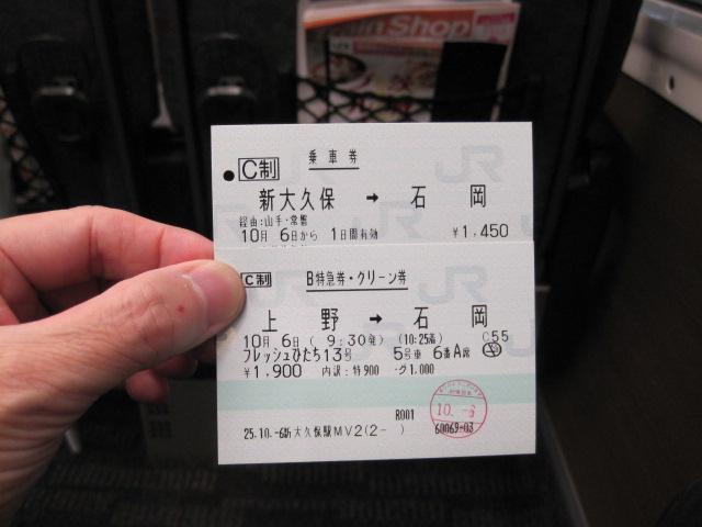 横浜 098