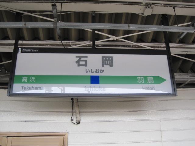 横浜 100