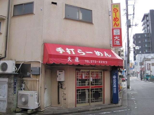 横浜 101