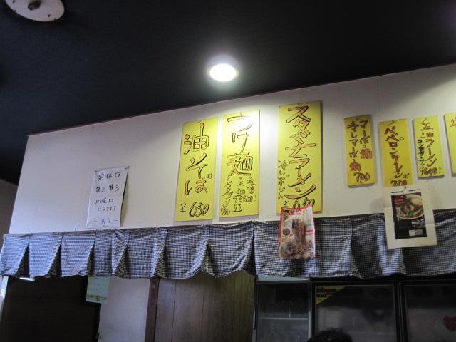横浜 107