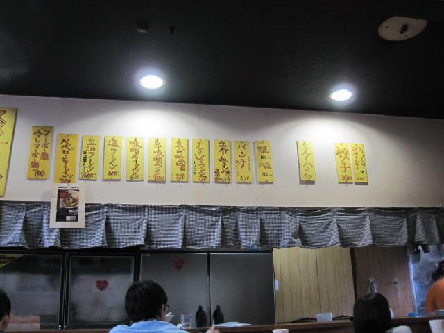 横浜 108
