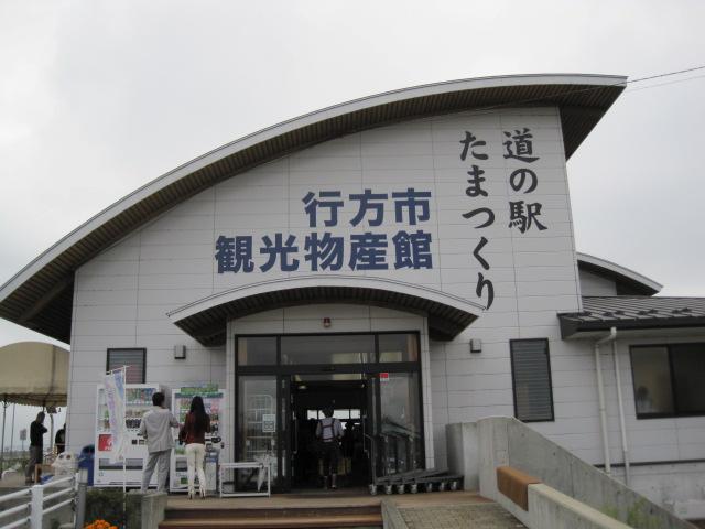 横浜 135