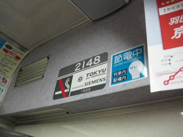 沖縄 002