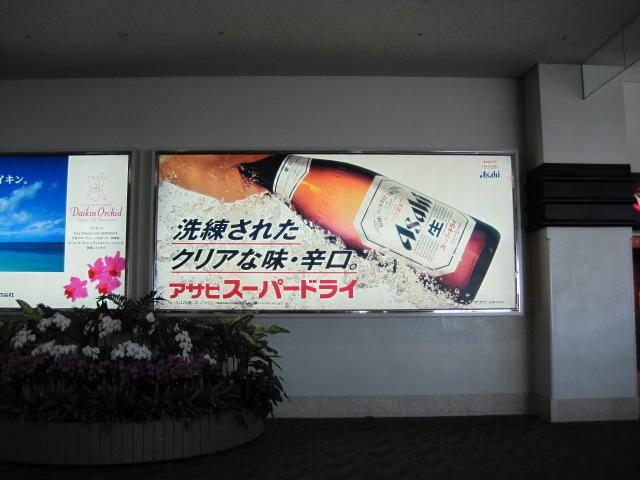 沖縄 009