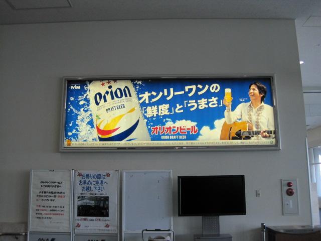 沖縄 010