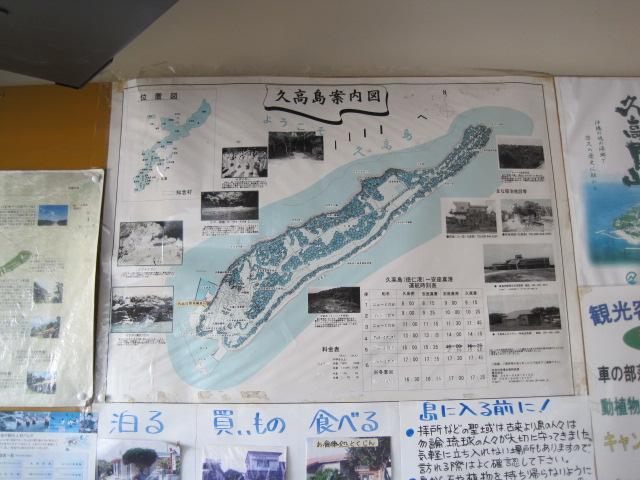 沖縄 087