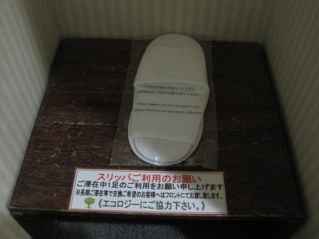 沖縄 132