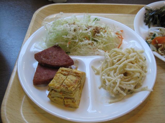沖縄 170