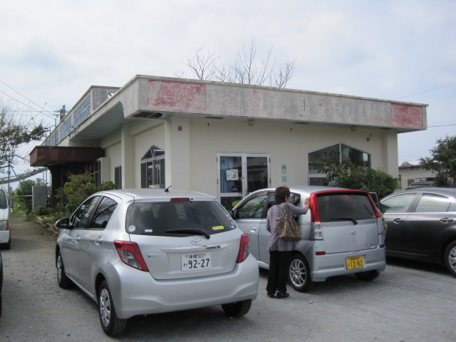 沖縄 215