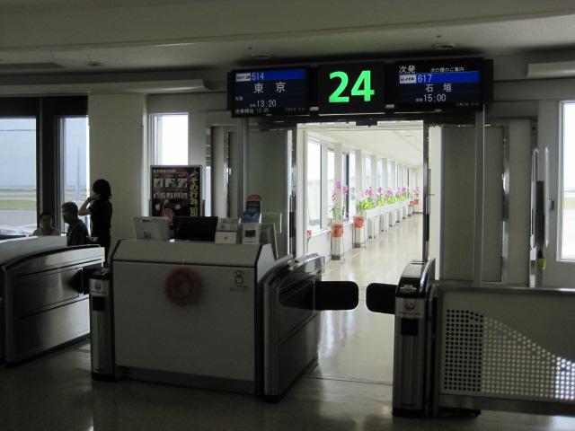 沖縄 344