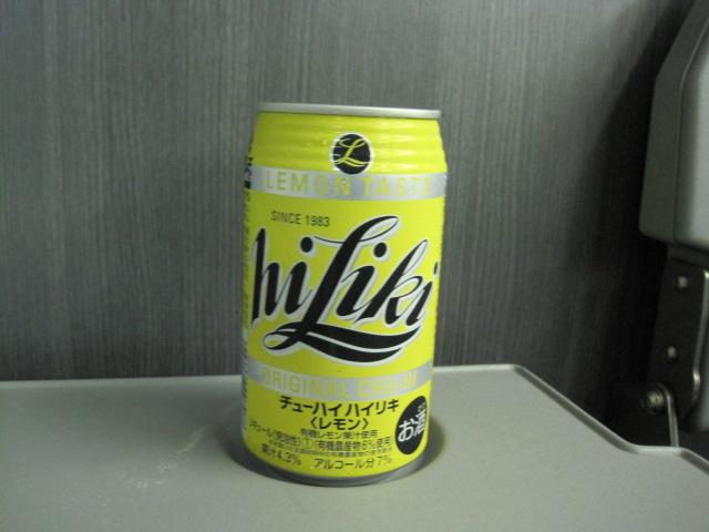 沖縄 348