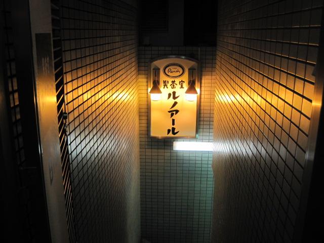 新宿 051