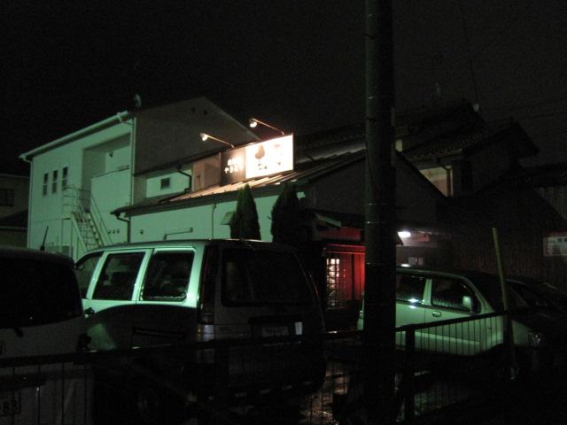 静岡 008