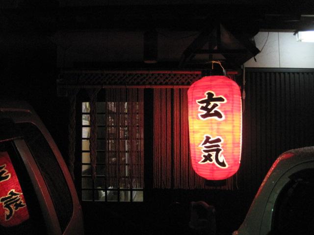 静岡 009