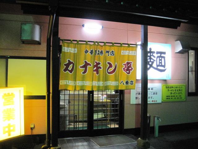 静岡 032