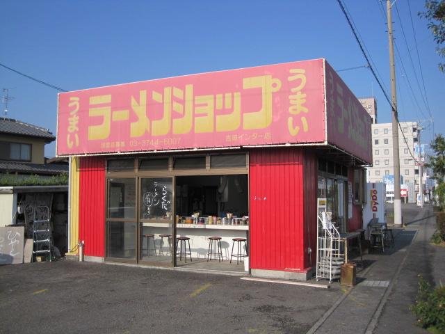 静岡 057
