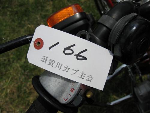 IMG_3705.jpg