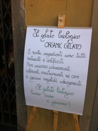 gelateria2