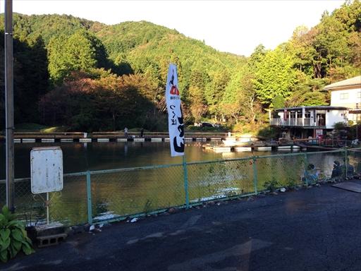 写真 2013-10-27 6 55 02