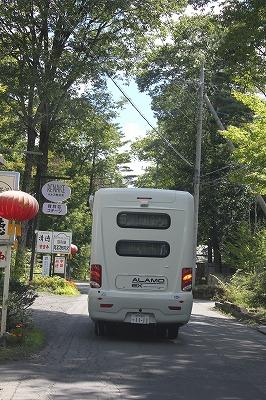 軽井沢オフ会 013
