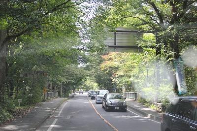 軽井沢オフ会2 043