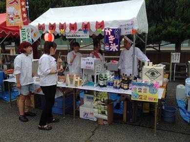 image3_katsu.jpg