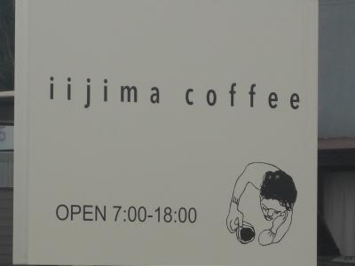 iijima1-2