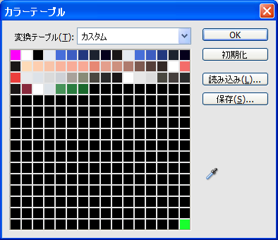 palette02224.png