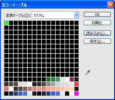palette02225.png