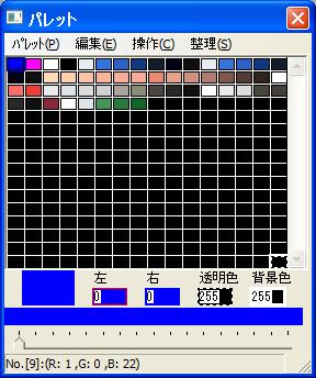 palette02226.png