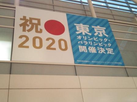 20130911-1.jpg