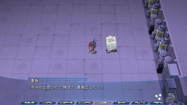 ※レーダー上ではボスと看板は同じ表記