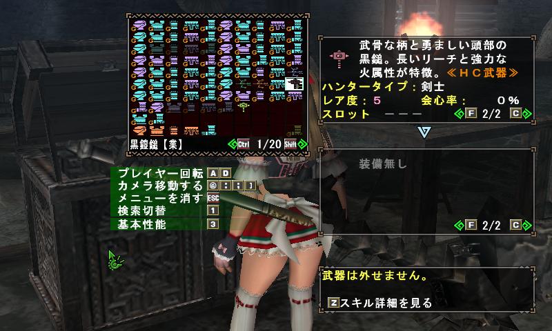 黒鎧鎚業2mhf 2014-10-09 05-19-15-463