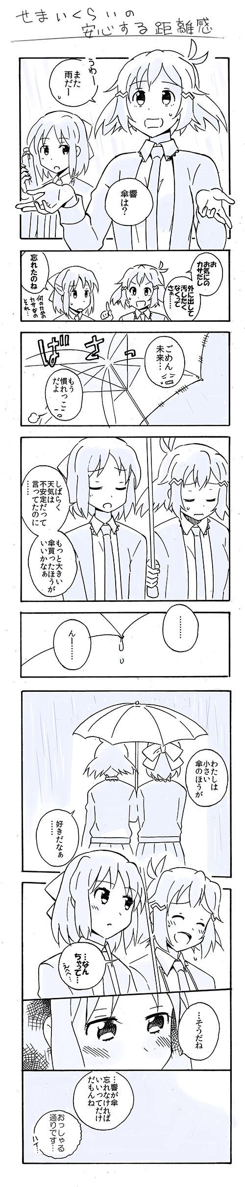 201309110231.jpg