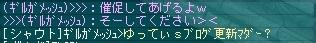 ブログ催促><