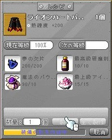 Maple130502_000817.jpg
