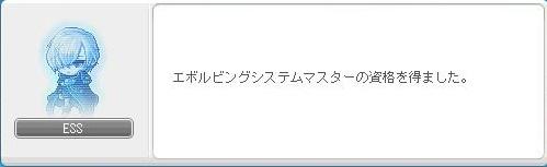 Maple130514_000209.jpg