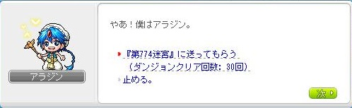 Maple130605_002329.jpg