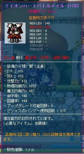 Maple130607_120320.jpg
