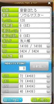 Maple130607_121018.jpg