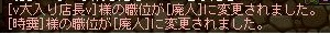 Maple130609_235300.jpg