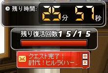 Maple130615_235744.jpg