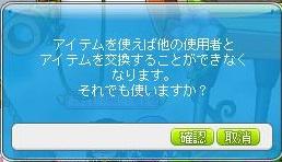 Maple130711_200614.jpg