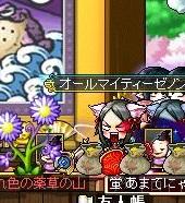 Maple130820_104533.jpg