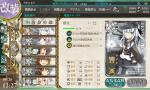 艦これ-響-20130926