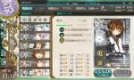 艦これ-電-20130926