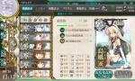 艦これ-島風-20130926