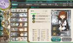 艦これ-雷-20130926